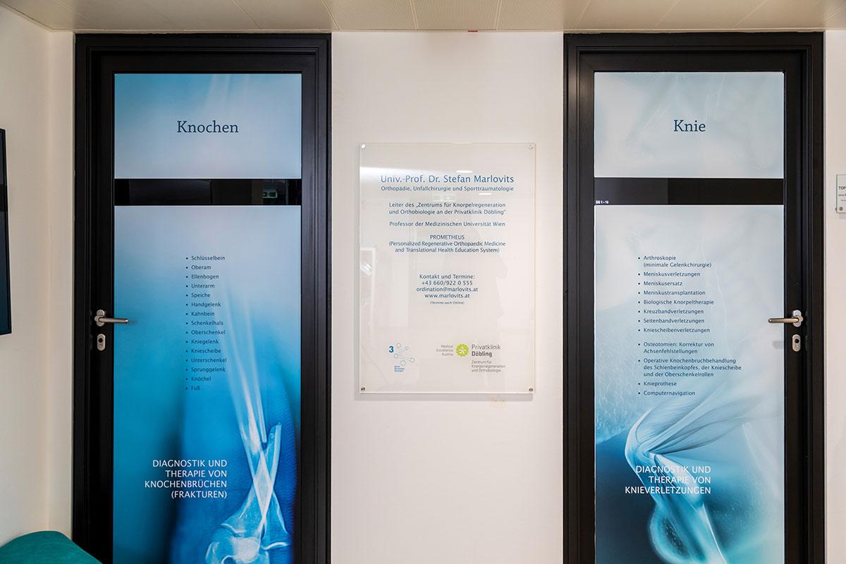 Knorpelzentrum Wien Eingangsbereich